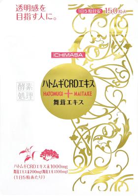 ハトムギCRD+舞茸エキス