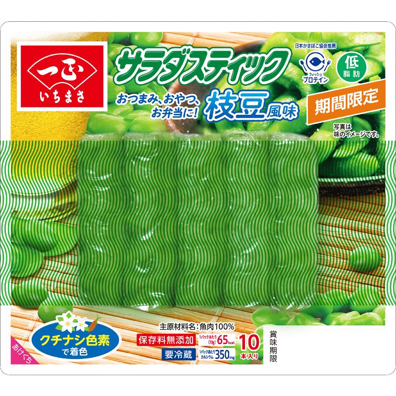 サラダスティック枝豆風味