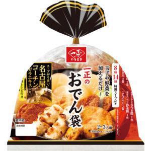 リニューアル!一正のおでん袋-名古屋コーチガラエキス入りスープ